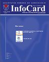 Infocard nr. 62 Iulie 2014